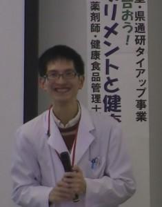 上田泰之先生